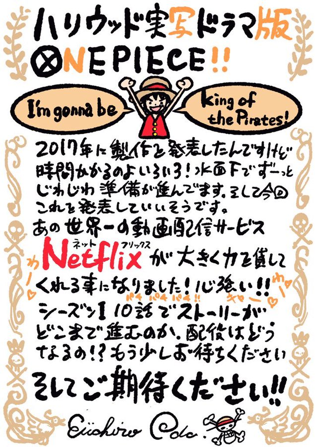 One Piece live-action series moving forward with Netflix, Eiichiro Oda releases statement