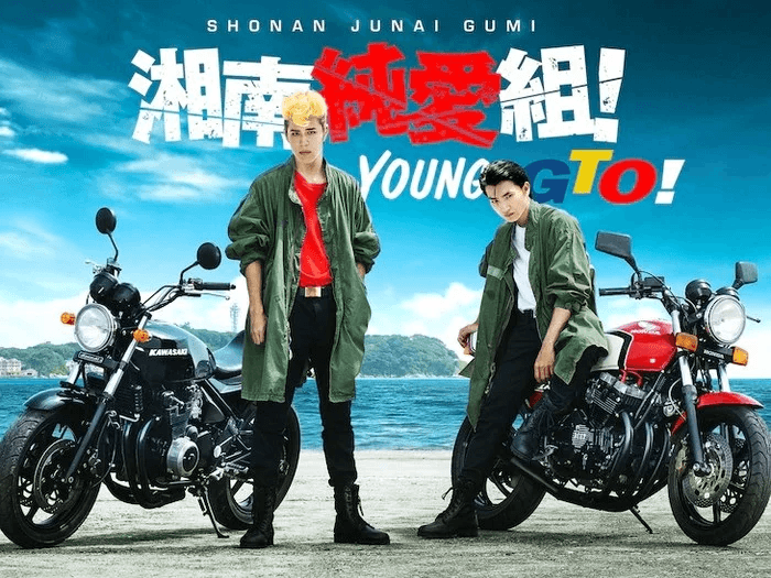 Onizuka is Back! GTO: The Early Years prequel manga gets live-action film adaptation