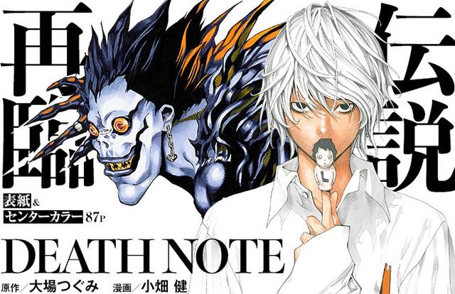 Death Note manga returns with new one-shot from original mangaka