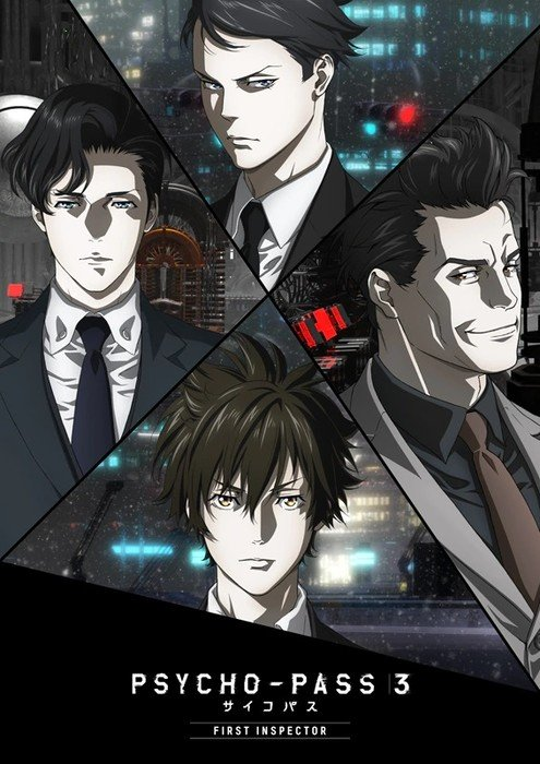 Psycho-Pass 3 anime film gets a release date and key visual