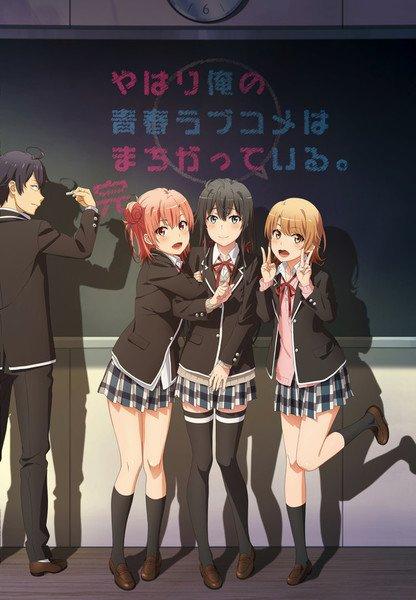 My Teen Romantic Comedy SNAFU Season 3 reveals new PV and key visual