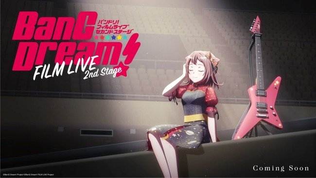 BanG Dream! FILM LIVE 2nd Stage Anime Film announced