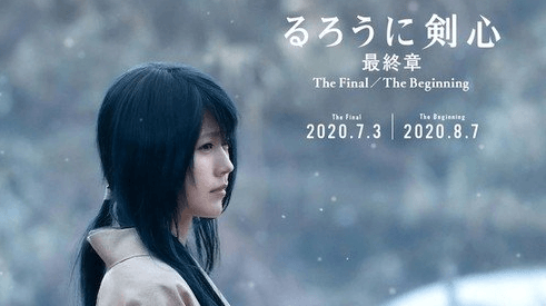 Kasumi Arimura joins live-action Rurouni Kenshin cast as Tomoe
