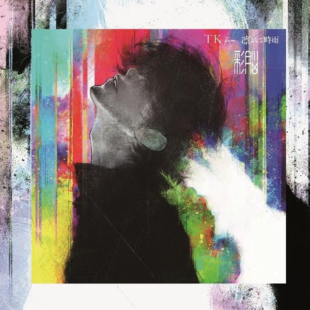 Tokyo Ghoul mangaka Sui Ishida illustrates TK from Ling tosite sigure's new album art