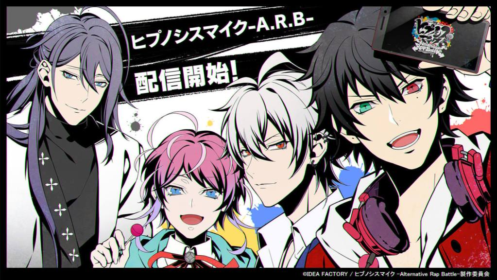 Smartphone Game Hypnosis Mic -A.R.B- Launched!