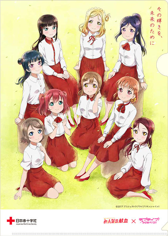Love Live! Sunshine!! announces new blood drive with Japanese Red Cross