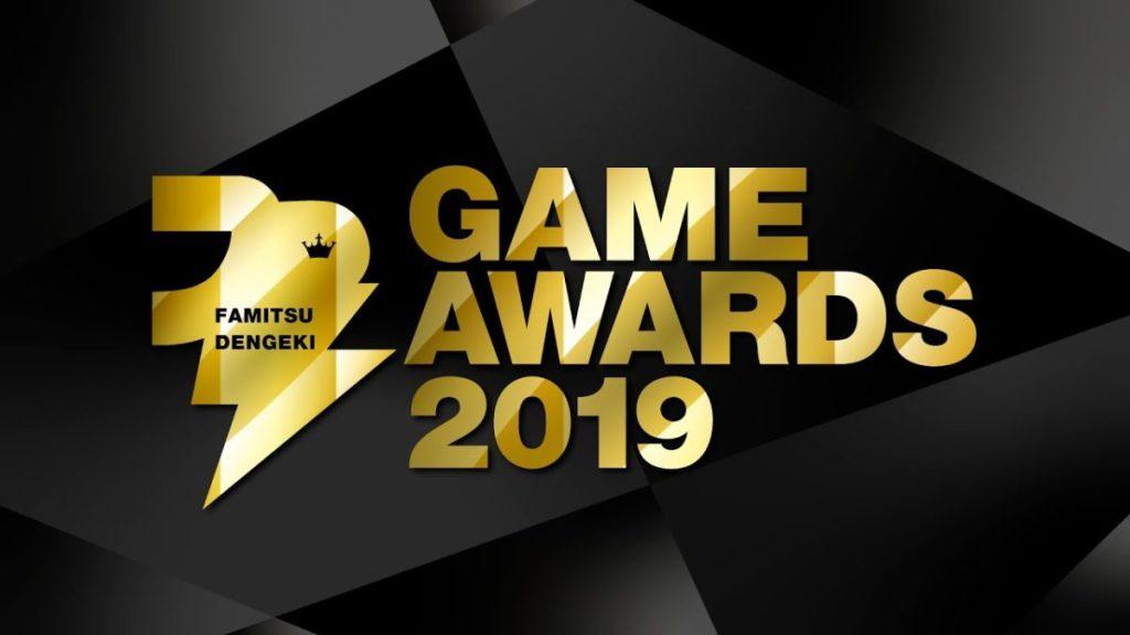 Famitsu Dengeki Game Awards Streamed Online