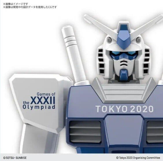 Despite Olympics getting delayed, official Tokyo 2020 GunPla still rolling out