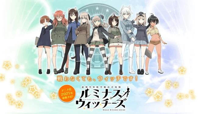 """Kadokawa Releases """"Luminous Witches"""" Trailer"""