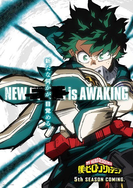 My Hero Academia Season 5 announced as Season 4 ends