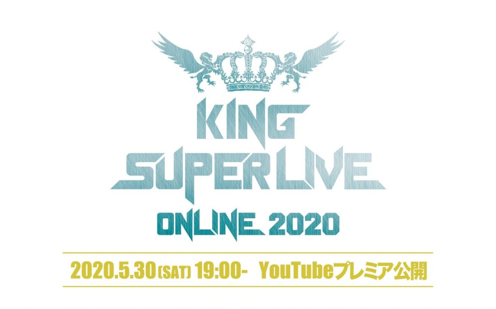 """""""KING SUPER LIVE 2020"""" to Premiere on YouTube 30th May"""