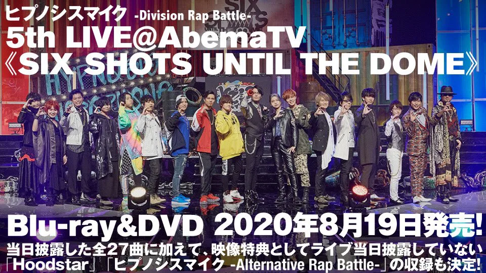 """Hypnosis Mic -Division Rap Battle-"" 5th LIVE@AbemaTV《SIX SHOTS UNTIL THE DOME》 BD/DVD Annouced!"