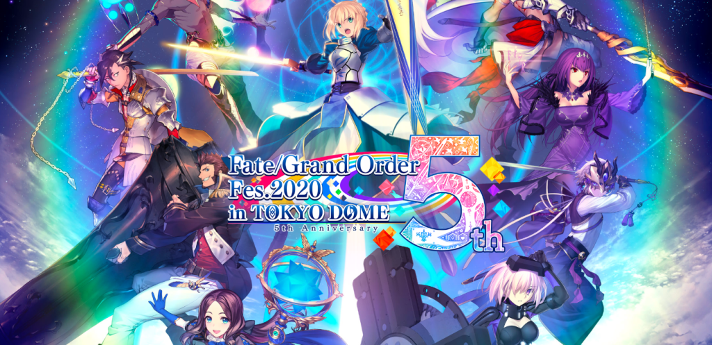 """Fate/Grand Order Fes. 2020 in TOKYO DOME ~5th Anniversary~"" Cancelled!"