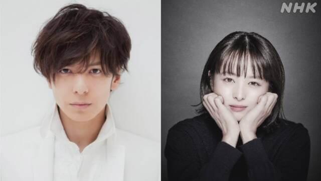 Toma Ikuta and Nana Seino Announce Marriage