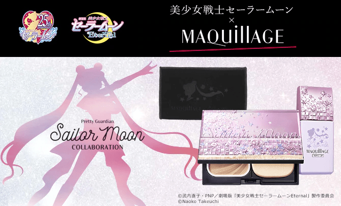 """Sailor Moon"" Launches Another Collaboration with Shiseido's MAQUILLAGE Line!"