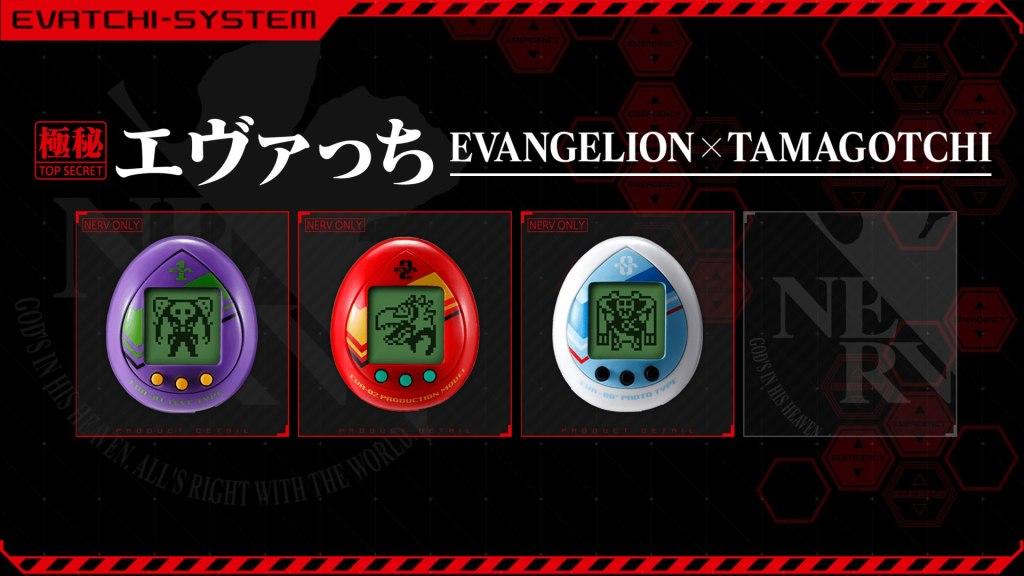 "EVA x Tamagotchi ""Evatchi"" Now on Pre-order at AFASHOP.co!"