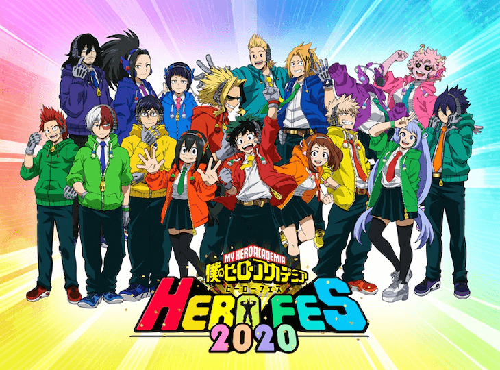 """My Hero Academia"" Event ""HERO FES. 2020"" Streams 3rd October"