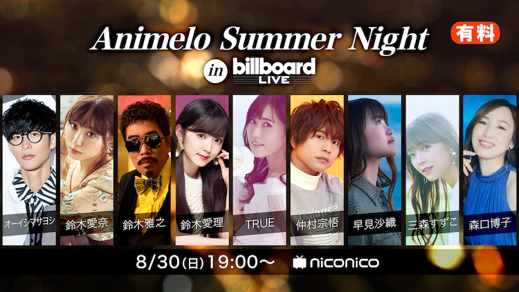 """Animelo Summer Night in Billboard Live"" Happening 30th August via nico nico Live!"