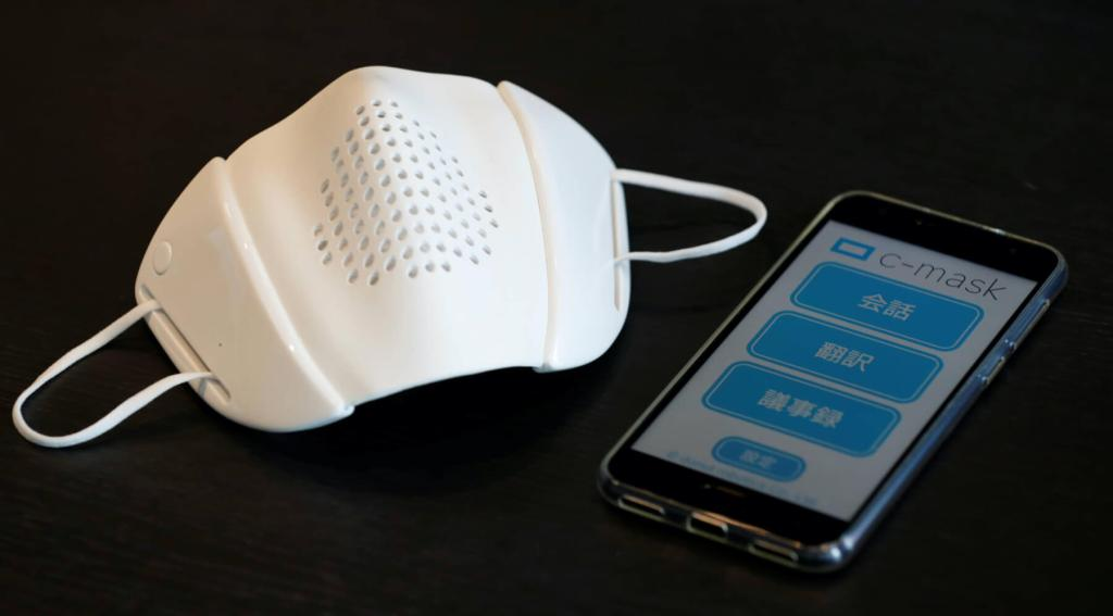 "New Smart ""c-mask"" to Translate Japanese into 8 Languages"
