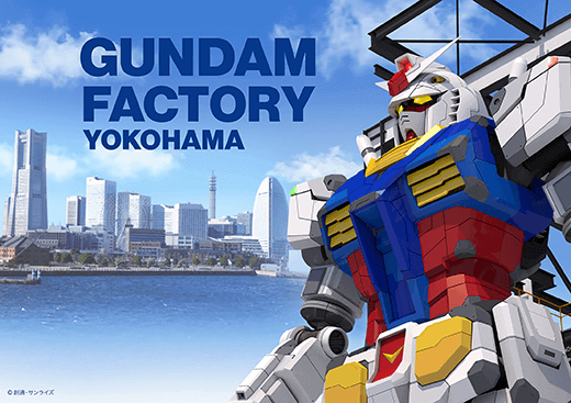GUNDAM FACTORY YOKOHAMA Finally Opening 19th December!