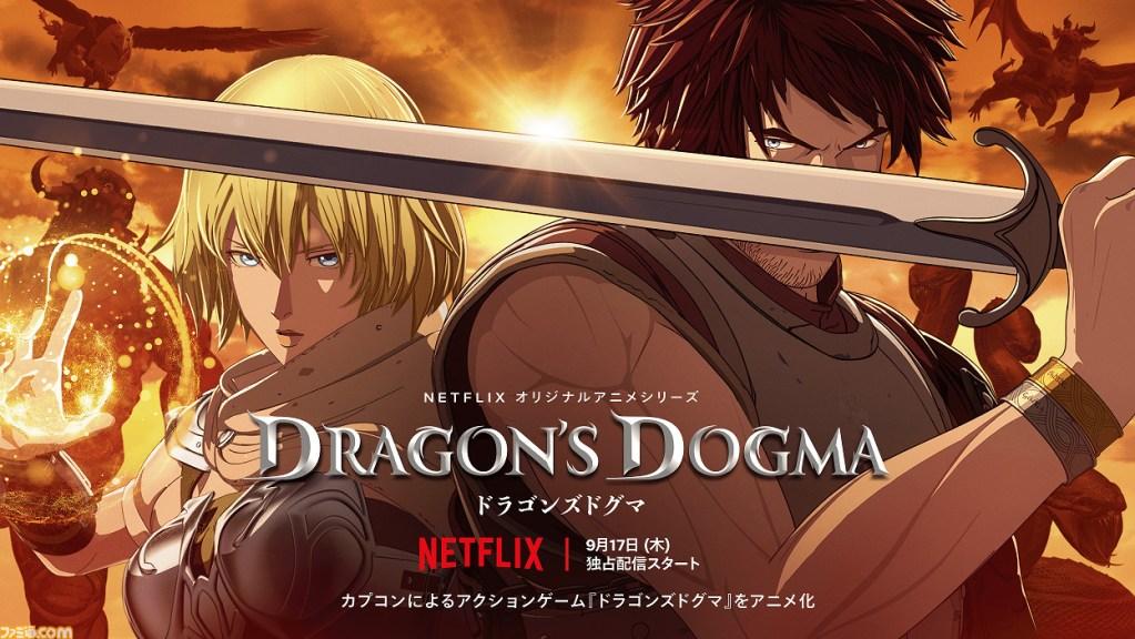 "TV Anime Adaptation of CAPCOM's ""Dragon's Dogma"" Drops on Netflix 17th September"
