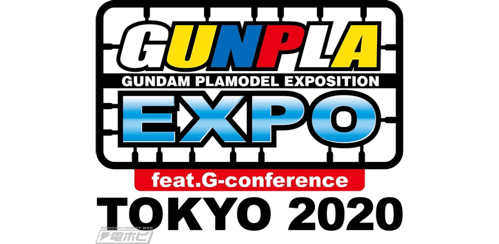 """GUNPLA EXPO TOKYO 2020 feat. GUNDAM conference"" Slated for November 2020"
