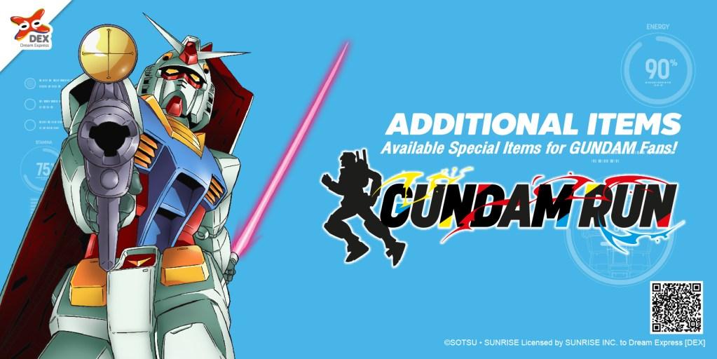 GUNDAM RUN Features Exclusive Apparel! Earlybird Ticketing Also Ending Soon!