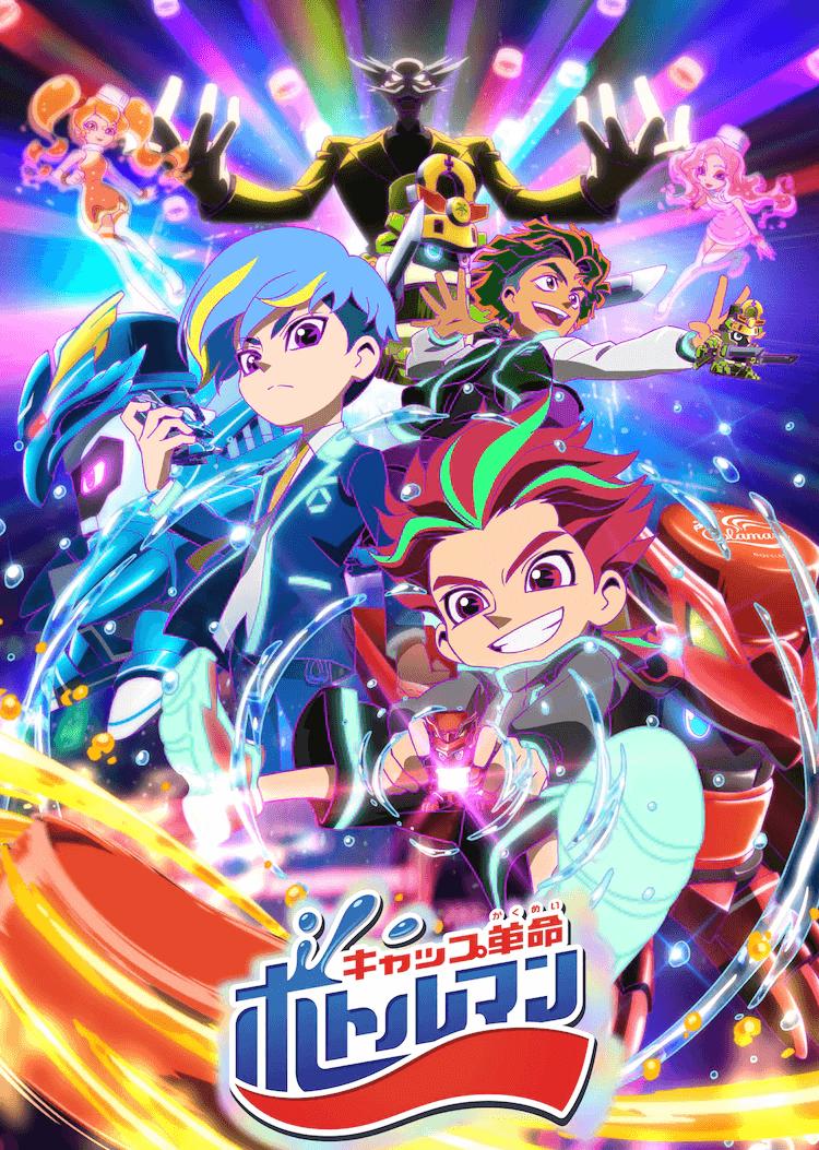 "TAKARATOMY Toy Line ""Cap Revolution Bottleman"" Gets Anime Adaptation"