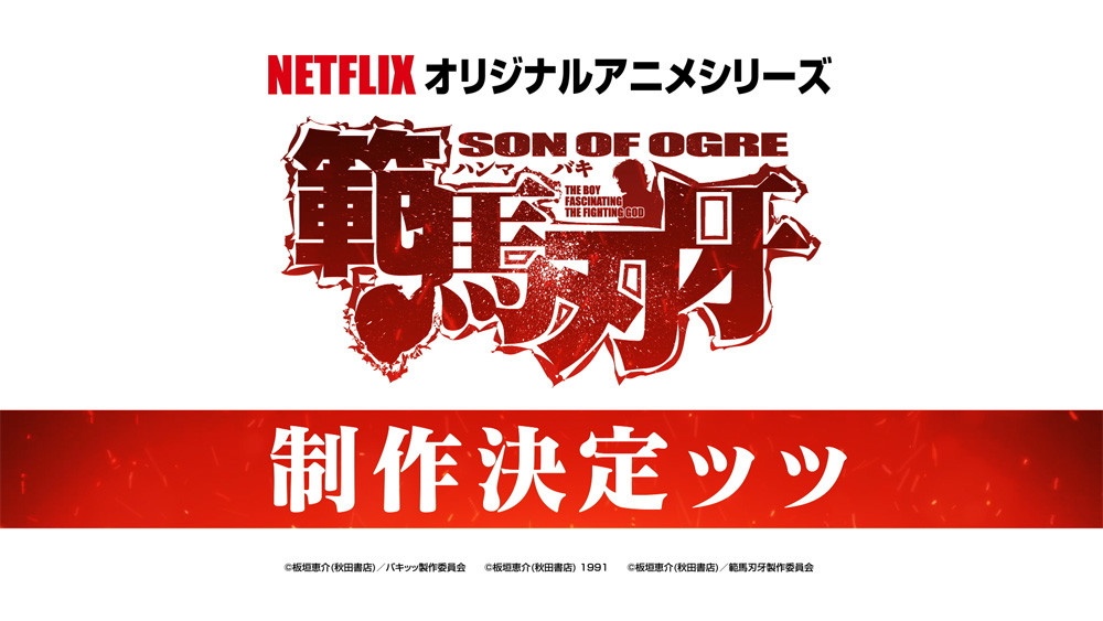 """Baki"" S3 ""Son of Ogre"" Announced, Out on Netflix!"