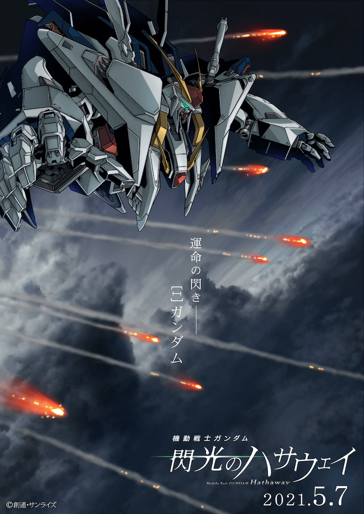 """Mobile Suit Gundam: Hathaway's Flash"" Out 7th May 2021"