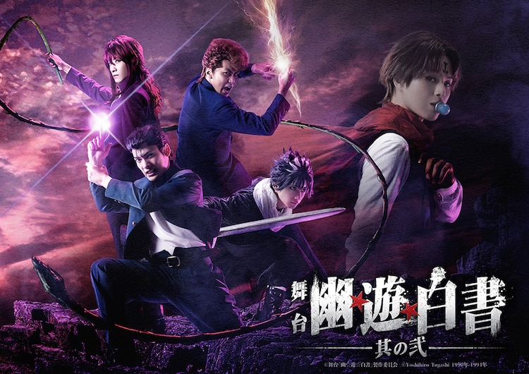 """Yu Yu Hakusho"" Stage Play Sequel Reveals Official Cast Photos and They Are On Point!"