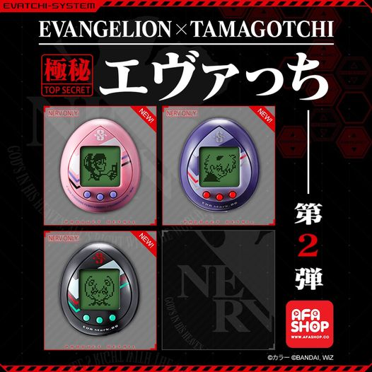 "Grab the EVA x Tamagotchi ""Evatchi Series 2"" Now on Pre-order at AFASHOP.co!"