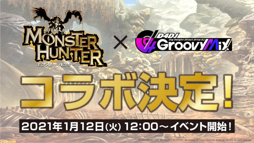 "Drop Beats — and Monsters, as ""Monster Hunter"" and ""D4DJ"" Announce Collab Event!"
