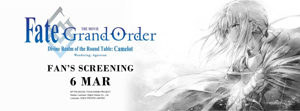 """""""Fate/Grand Order THE MOVIE Divine Realm of the Round Table: Camelot Wandering; Agateram"""" SG Fans' Screening Slated!"""
