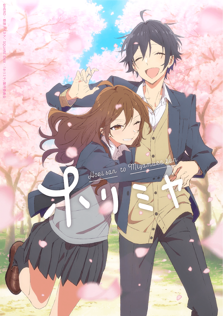 """""""HoriMiya"""" Unveils New Key Visual, Holds Twitter Giveaway for Fans!"""