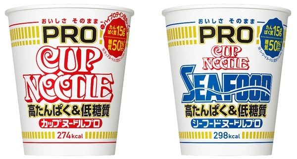 """Leave Your Cup Noob-le Days Behind With """"Nissin Cup Noodle PRO""""!"""