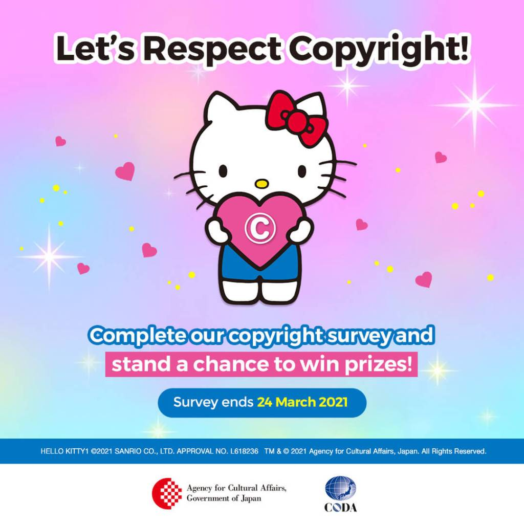 Hello Kitty Asks Friends to Respect Copyright with the Agency of Cultural Affairs Japan