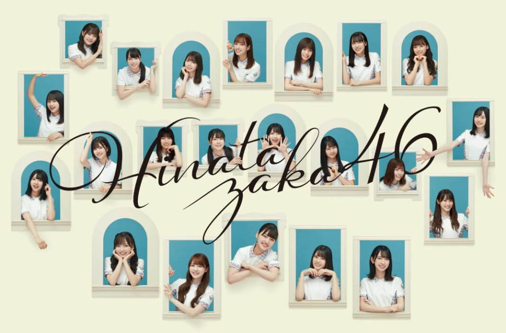 Hinatazaka46 to Stream Memorial Live on 27th March to Mark 2nd Anniversary of Debut!