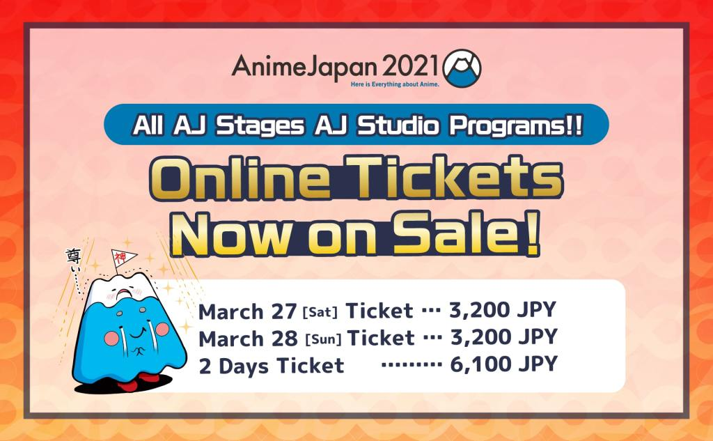 Purchasing Tickets to AnimeJapan 2021 — The World's Biggest Anime Event: A How-to