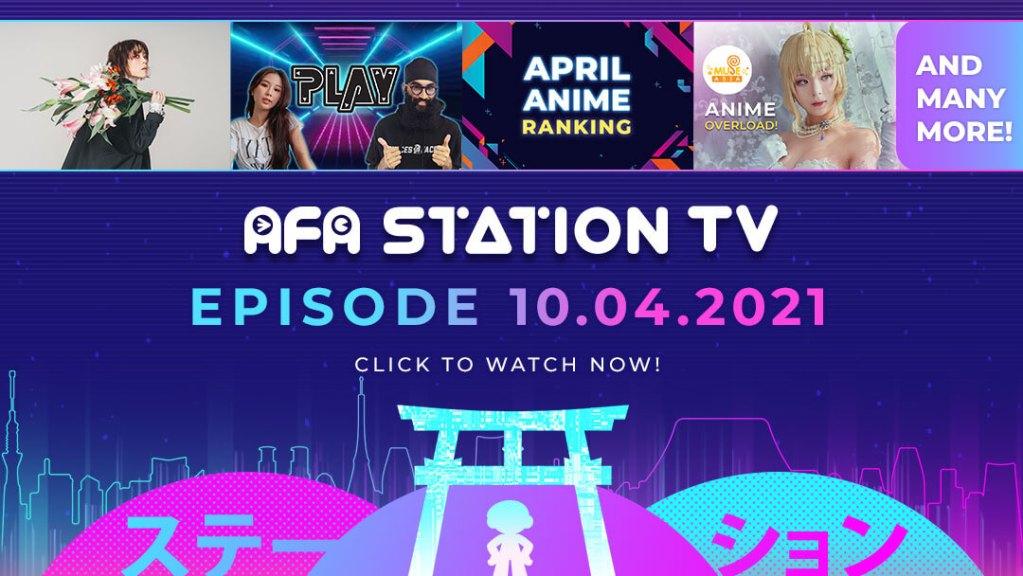 AFA STATION TV Episode 2 Launching 10th April!