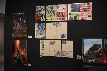 animage_ghibli_ten_30