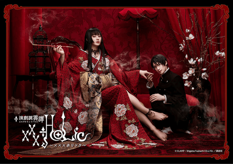 "Stage Play Announced for CLAMP's ""xxxHOLIC"" Starring Motohiro Ohta and Shogo Sakamoto"