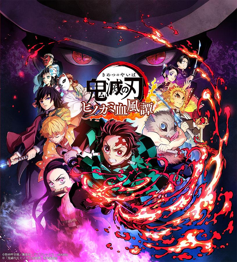 """""""Kimetsu no Yaiba Hinokami Kepputan"""" Drops 14th October 2021!"""
