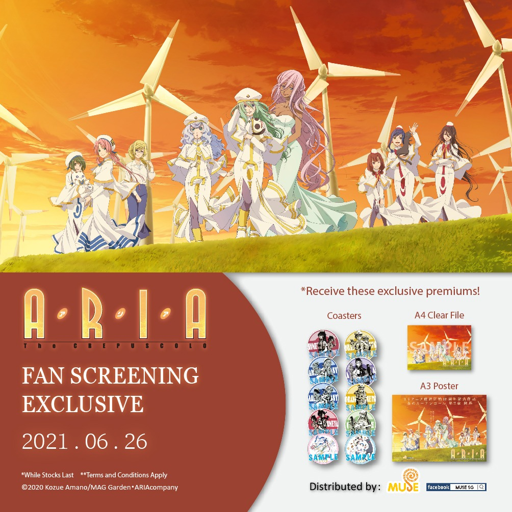 """""""ARIA The CREPUSCOLO"""" Fan Screening Coming to Singapore 26th June!"""