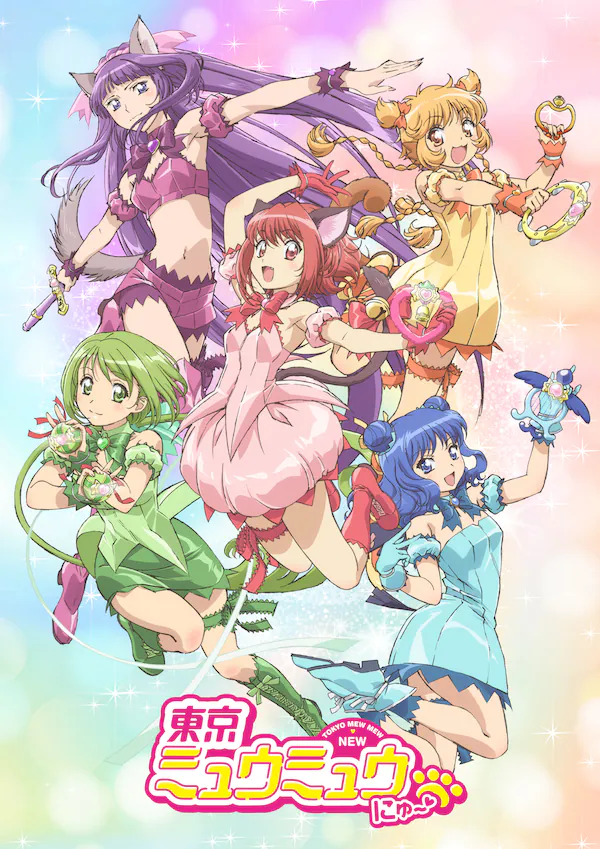 """""""Tokyo Mew Mew New ♡"""" Drops 1st KV and Teaser Video"""