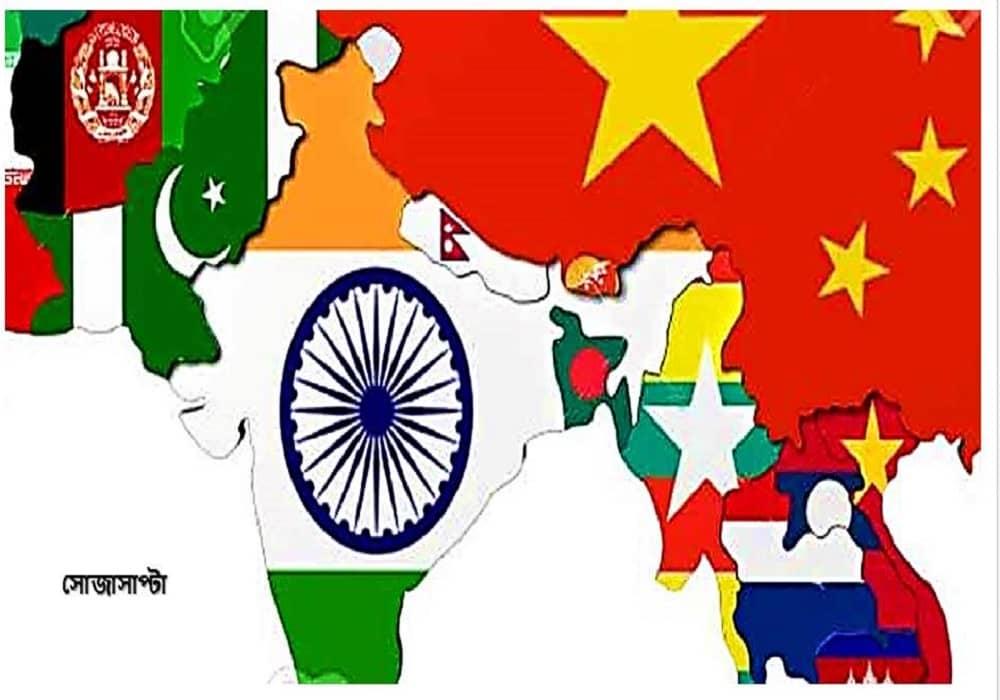 প্রতিবেশী দেশগুলির সাথে ভারতের সম্পর্ক