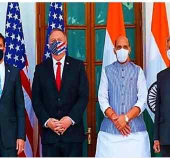 ভারত-মার্কিন প্রতিরক্ষা চুক্তি