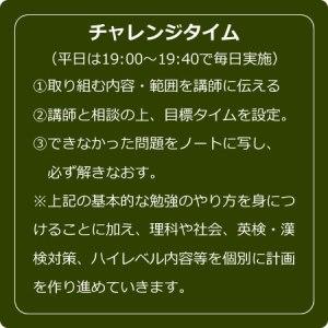 index15
