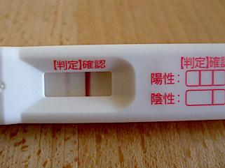 妊娠検査薬陰性生理来ない