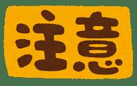 study_chui